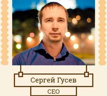 CEO foto